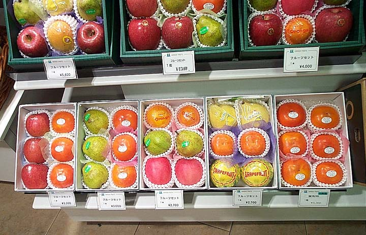 Image result for fruit japan expensive